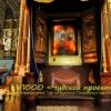 Дайвинг в Бокситогорске с поклоном Тихвинской иконе Богоматери