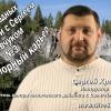 Мир подводных приключений с Сергеем Кравчуком №3  «Мраморный карьер»