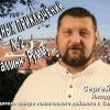 МИР ПОДВОДНЫХ ПРИКЛЮЧЕНИЙ с Сергеем Кравчуком №2